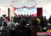 市委第三巡察组专项巡察丹山、丹春社区工作动员会