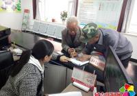 民旺社区有序发放第二批社会保障卡