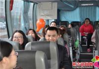 """河南街道举行""""青春相约 牵手幸福""""单身青年联谊会"""