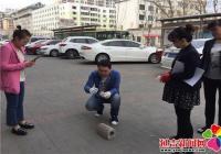 延青社区开展除四害春季灭鼠活动