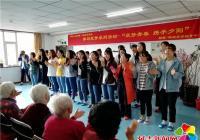 传承五四精神 弘扬中华传统美德