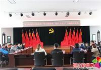 """新兴街道非公党组织开展""""学习新党章、 践行十九大""""主题"""