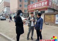 民旺社区给返乡人员宣传优惠政策