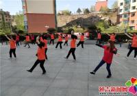 园城社区开展社区老年协会 健美操比赛