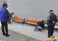 延虹社区文体大院安装便民椅 居民运动健身休息更好