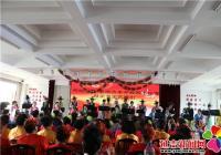 唱响红歌 歌颂改革开放四十年