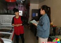 延虹社区开展入户走访  宣传返乡创业优惠政策