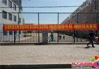 延青社区全面开展征兵宣传工作