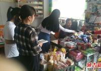 民旺社区开展防灾减灾宣传活动