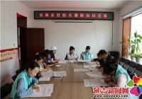 长林社区开展防灾避险知识竞赛