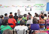 春光社区开展延边朝鲜族自治州老年权益保障条例知识讲座