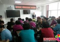 延青社区开展国家安全法知识讲座