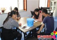 长林社区积极开展流动人口动态监测调查工作