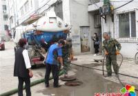 老旧居民区下水道频繁堵塞  社区帮忙协调及时疏通解决