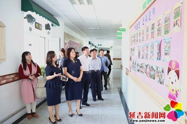 延吉市人大常委会调研朝鲜族教育改革发展工作