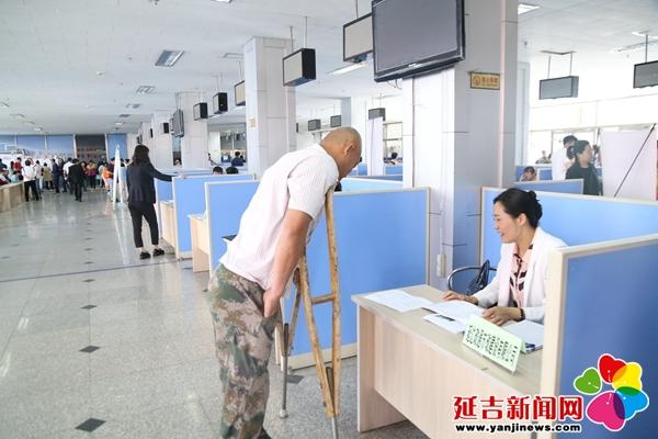 延吉市举办农村贫困残疾人就业帮扶招聘会
