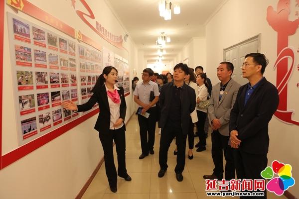 全州新时代传习所经验推广会在延吉举行
