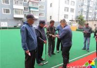 园新社区开展第七届老年人门球比赛活动