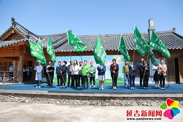延吉市乡村振兴巾帼行动正式启动