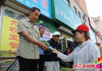 """延虹社区开展""""低碳生活 共享绿色""""活动"""