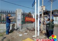 丹春社区联合在职党员开展志愿服务活动