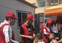 文汇社区携手义工联合会走访慰问孤儿院