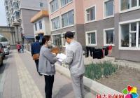 民旺社区积极宣传城乡居民养老保险政策