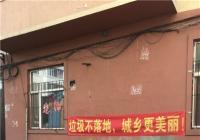 """园航社区开展""""共建美丽延吉""""宣传活动"""