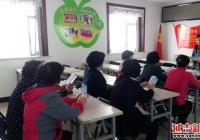 民旺社区妇联积极开展妇女维权知识讲座