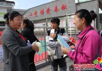 """长生社区开展""""5.29""""计生协会会员日知识宣传活动"""