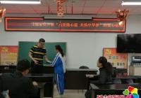 """民盛社区为贫困学生圆梦""""微心愿"""""""
