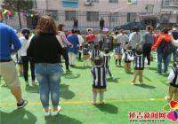 园航社区开展儿童节主题活动