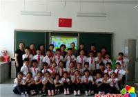 """民昌社区迎""""六一""""五老队伍进校园"""