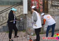清洁家园美化环境阳光义工在行动