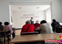 """园纺社区开展学习""""郑德荣同志""""先进事迹活动"""