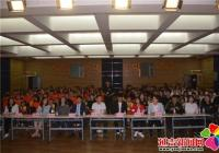 """杨柳社会工作服务中心举行""""红领巾筑梦之旅""""结对仪式"""