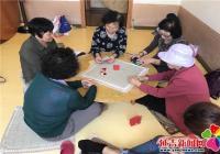 """社区组织""""银发游"""" 老人快乐如孩童"""