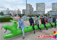 """白川社区开展""""龙舟邀请赛 共庆端午节""""活动"""