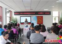 延青社区开展献血日宣传活动