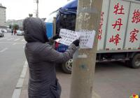 长青社区开展周末卫生日活动