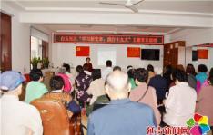 """白玉社区开展""""学习新党章 践行十九大""""主题党日活动"""