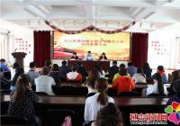 北山街道召开创建全国文明城市工作动员部署大会