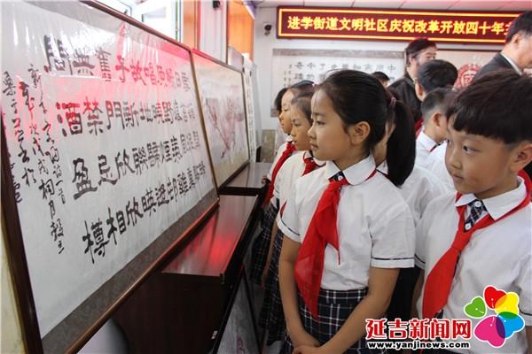 北山小学学生参观现场 进学街道供图