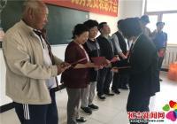 """园城社区开展""""迎七一""""党员政治生日主题活动"""