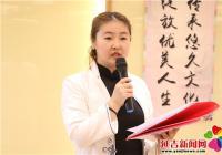 延边金达莱女子书院党支部开展主题党日活动