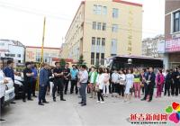 延吉市各街道到敦化学习考察创建文明城市经验做法