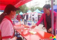 新兴街道团工委开展爱心助力中考 志愿服务活动