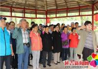 """长林社区""""唱红歌、忆当年、做表率""""主题党日活动"""
