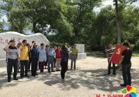 丹吉社区开展庆七一主题党日活动