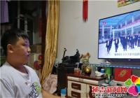 长林社区组织党员收看纪录片《星火燎原》